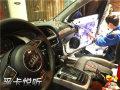 济南奥迪A4L汽车音响升级|改装丹麦丹拿喇叭|大能汽车隔音