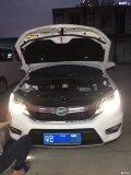 【光速车改】比亚迪S6大灯升级奥迪Q5双光透镜