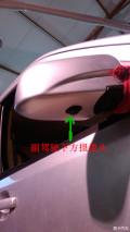 安装车泊乐远程监控360度全景查车