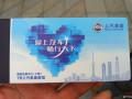 【柯迪亚克看车团】我和大熊相约在2017上海会展中心