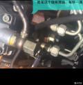 柴油捷达更换柴油泵