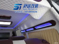 西安福田蒙派克车内吧台设计让你享受不一样的旅途生活