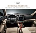 全新丰田全系车型搭配HiFi级音响套装――挑战黑科技