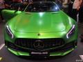 2017上海车展,那只绿色的梅赛德斯AMG GT R