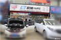 襄阳本田汽车音响改装飞度改装ETON和BKELL汽车音响