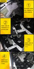 顺德英菲尼迪Q50L俄罗斯STP汽车隔音―顺德道声音响改装