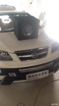 泰州比亚迪S6汽车音响改装泰州岩名音响出品