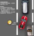 如何防止旁车加塞