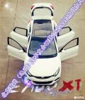 【北京致尚(逸动)XT车友会在通州御桃缘开心农庄自驾游