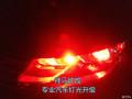 苏州专业改灯大众新款朗逸改装海拉6双光透镜氙气灯改装