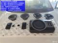 启辰R50全车隔音降噪,升级全套霸克汽车音响系统,触人心扉!