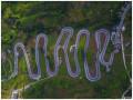 """恩施""""首届全国山地自行车邀请赛""""航拍摄影"""