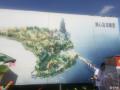 【自驾游】阴差阳错,与朋友游玩文亭湖湿地公园