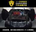 【厦门道声】皇冠汽车音响改装意大利尼诺帕克N3.2套装喇叭