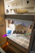 西安福田蒙派克海狮大改造为您打造舒服安心的车内旅途