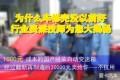 西安自动变速箱维修宰客过程(陷进)