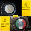 宝马ATI悠扬6.3频三分频音响改装――佛山顺德道声音响改装