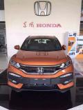 深圳4月29日-5月1日买本田XR-V的朋友看过来,1万优惠