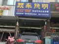 新RAV4改泪眼及海拉五套餐扬州江都改灯顾车照明