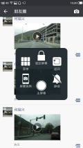 西藏福瑞汽车携汉腾X7打卡报到之今日川藏路北线