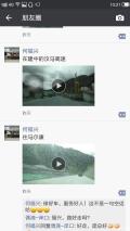 西藏福瑞汽车携汉腾打卡报到之今日川藏路北线