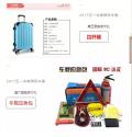 倒计时2天|5・1广州车展超强阵容好礼名单已出炉