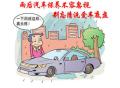 雨后汽车保养方法,注意咯