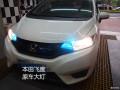本田飞度升级LED透镜