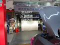 宝沃BX7升级GTR透镜