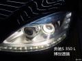 奔驰S350升级博世透镜