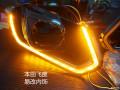 本田飞度升级LED透镜LED双日行灯