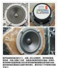 福州宝马X5丹拿喇叭上身音质的蜕变