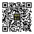 【广州炫澜车灯】丰田锐志升级精刚海拉5双光透镜+精刚氙气灯