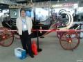 【2017年上海车展】上的老爷车和马车