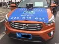 汽车改装现代ix25加装车音素DSP后音质飞一般的提升