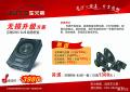 广州途观音响改装享受五一优惠活动数量有限先到先得!【车元素】