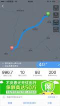 3500公里,香河--华山--杭州--香河五日游