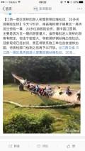 这个新闻让我想到了都江堰的吊桥