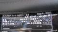 沃尔沃S602.0T刷ECU动力升级