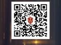 旗扬翡翠岛 吾乃肆零军【2017远征翡翠岛】