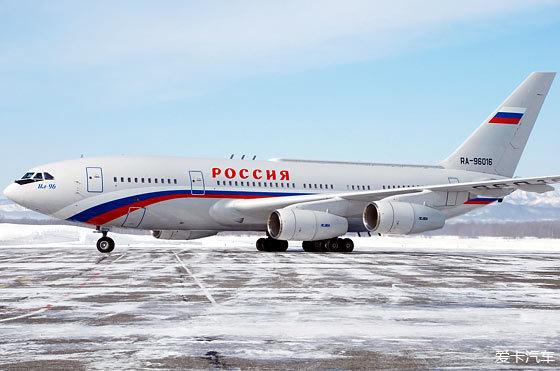 世界上最安全的飞机之一俄制伊尔96