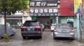中山亿丰行汽车音响改装.声场提升――比亚迪M6汽车音响改装