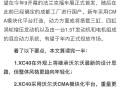 xc40  九月首发 强烈期待