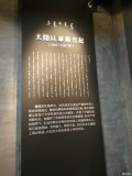"""【""""鬼城""""寻鬼】5月1日探访鄂尔多斯康巴什新区"""