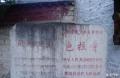 和汉腾的西藏拉萨之旅:色拉寺布达拉宫,最后一场,望版主支持。
