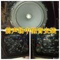 众泰T600音响改装美国金凤凰R65CS郑州卡卡汽车音响