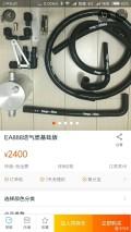 出售2代EA888机油透气壶