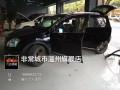 12款日产逍客汽车隔音改装日本中道