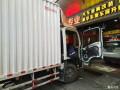 货车也疯狂云浮雷霆汽车音响五十铃改装诗蔓DT165+490