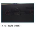 途观电动尾门改装记---双杆带电吸、超静音、便捷安全